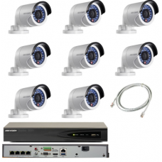 Hikvision 4MP 16 Mini Bullet Camera Complete HD CCTV Kit