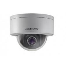 Hikvision DS-2DE3204W-DE 2MP DWDR 4x Optical Zoom Wi-Fi PTZ Camera 3.6-18mm Lens
