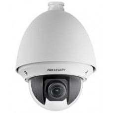 Hikvision DS-2DE4220-AE 2MP 20 x Optical Zoom DWDR Audio & Alarm I/O PTZ Camera 4.7-94mm Lens