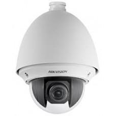 Hikvision DS-2DE4220-AE 2MP 20 x Optical Zoom DWDR Audio & Alarm I/O PTZ Camera 4.7-94mm Lens