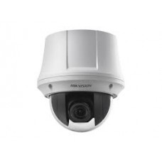 Hikvision DS-2DE4220-AE3 2MP 20 x Optical Zoom Audio & Alarm I/O DWDR PTZ Camera 4.7-94mm Lens