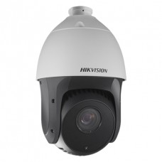 Hikvision DS-2DE4220IW-D 2MP 20 x Zoom DWDR 100m IR PTZ Camera 4.7-94mm Lens IP66