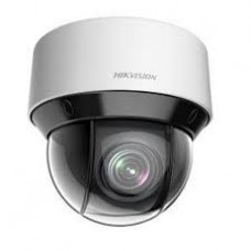 Hikvision DS-2DE4A320IW-DE 3MP 50m IR WDR 20x Zoom Audio & Alarm I/O Mini PTZ Camera 4.7-94mm Lens IP66